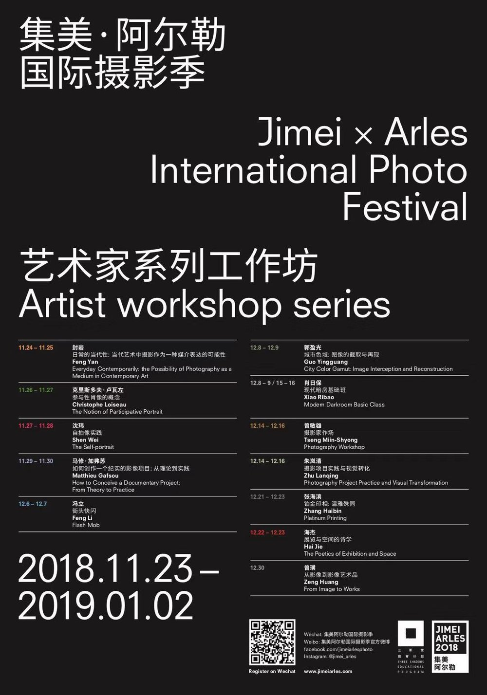JIMEIARLES_Workshop+Poster_Digital_General.jpg