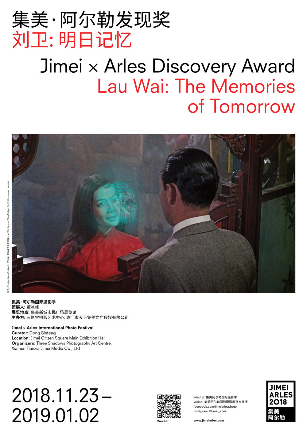 JIMEIARLES_exhibition poster_Digital_Lau_Wai.jpg