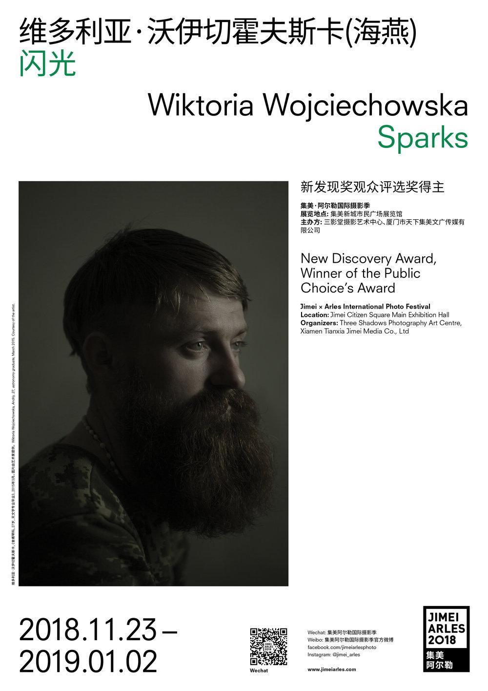 JIMEIARLES_exhibition poster_Digital_Wiktoria_Wojciechowska.jpg