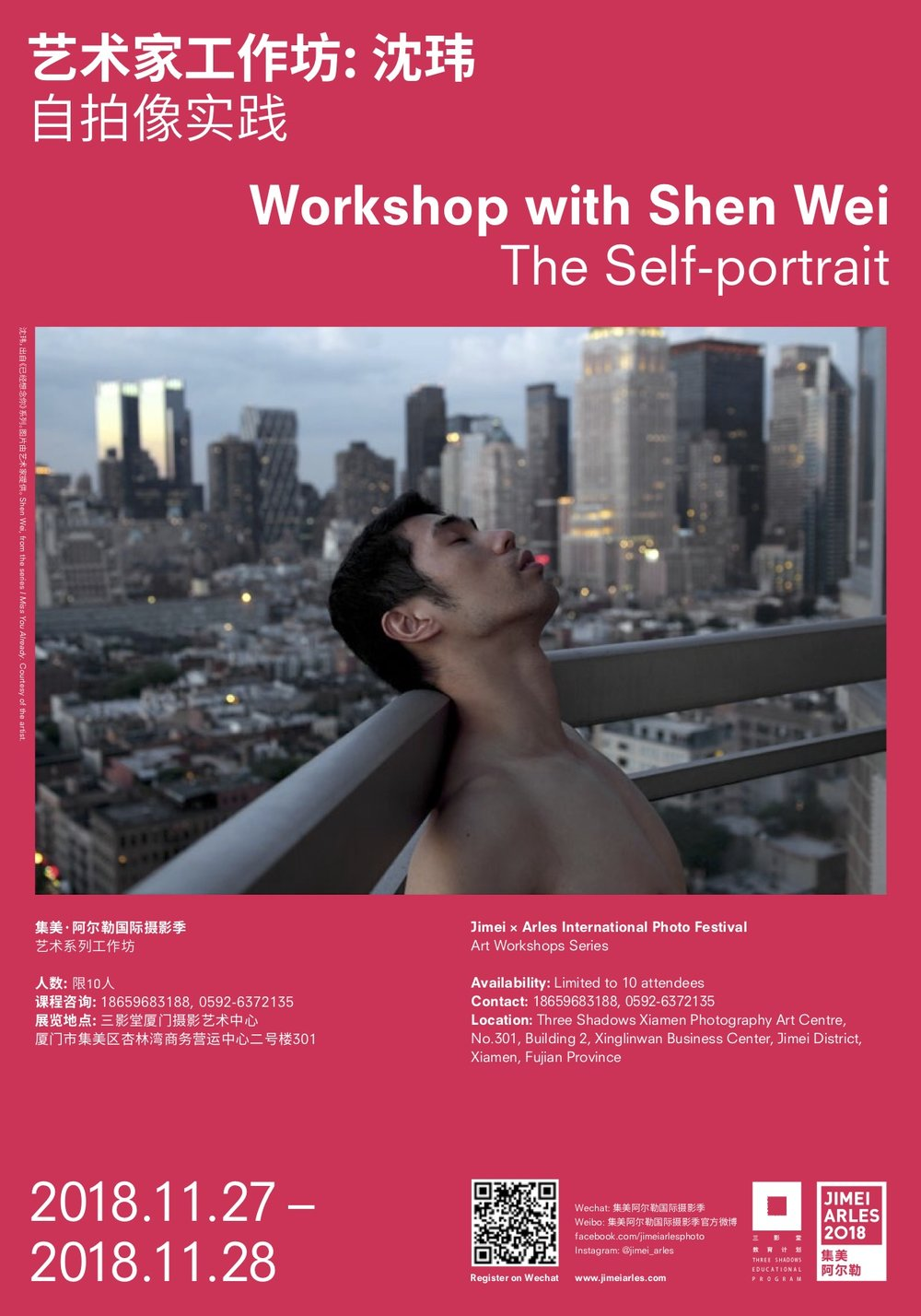 JIMEIARLES_Workshop Poster_Digital_Shen_Wei.jpg