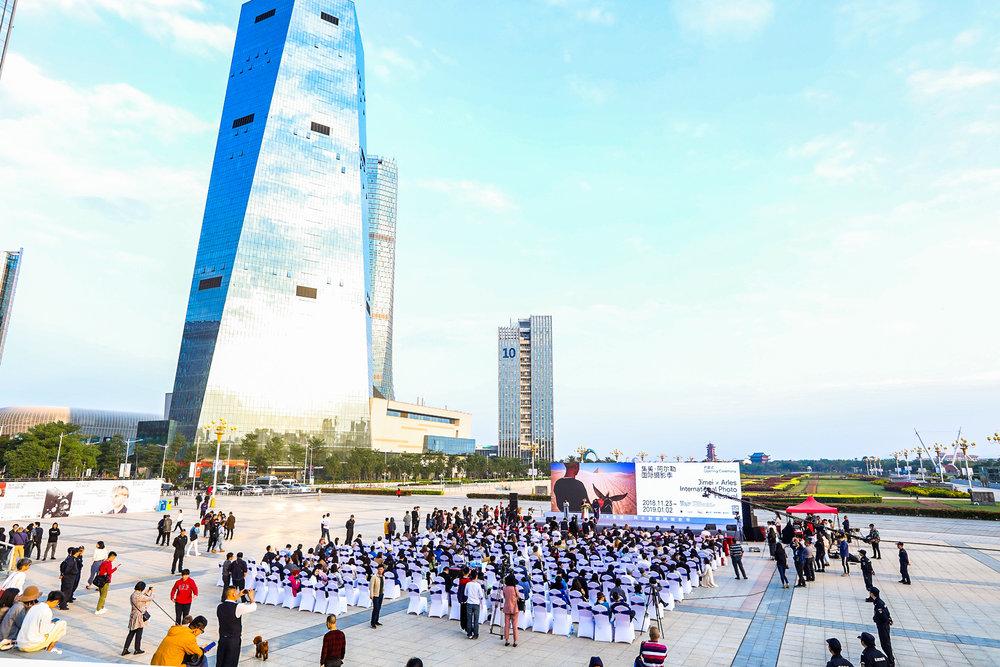 集美区市民广场上的开幕式