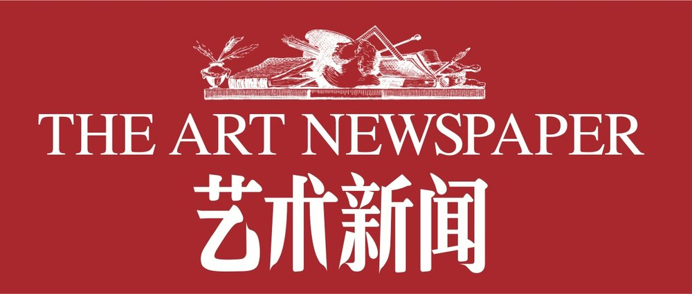 2018/11/27 The Art Newspaper China 艺术新闻中文版: 《阿尔勒落地集美第四年,摄影与影像交融,动画导演雷磊获发现奖》