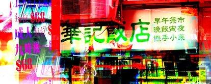 rsz_hk-atlas-1.jpg