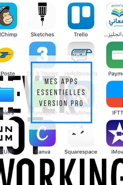 mes-apps-essentielles-pro.jpg