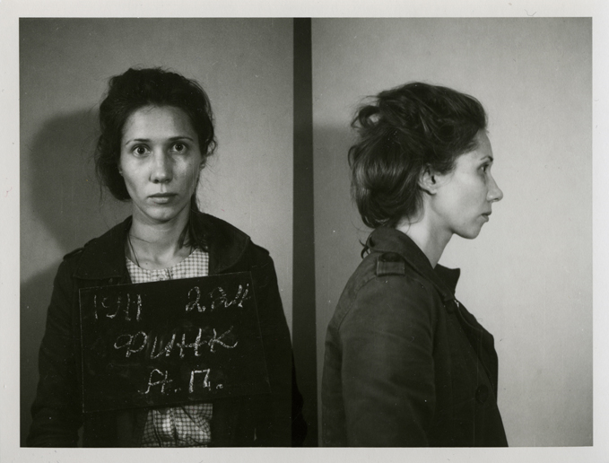 """Max Sher. """"People's Eye"""" Group, """"File Photographs"""", gelatin silver prints, 10x13 cm. 2013"""