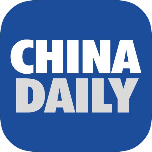 2017/05/05  China Daily:  «The Jimei Arles Photo Festival: A Visual Feast Ahead»