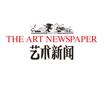 "2017/07/12 The Art Newspaper China ""Encountering Latin America and Iran in Rencontres d'Arles"""