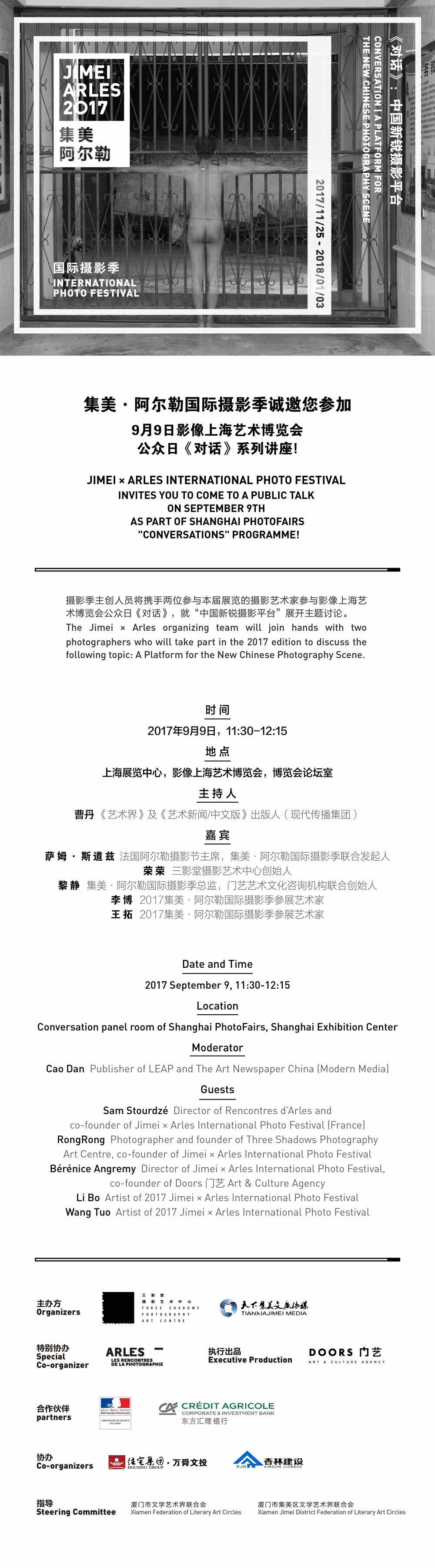 flyer2bd.jpg