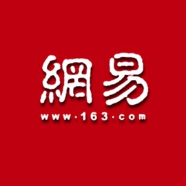 2018/01/05 NetEase:   «The 3rd Jimei x Arles International Photo Festival kicks off»
