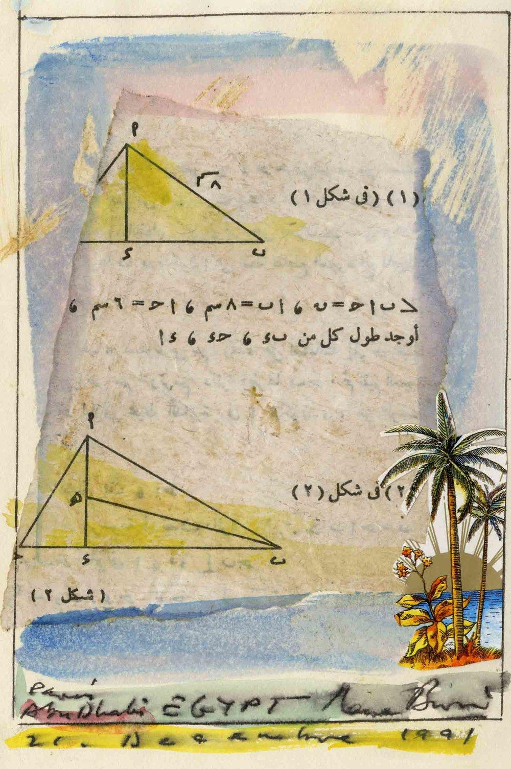 René Burri,  Collage and watercolor-Paris Abu Dhabi- Egypt- 21 december 1991 , 1991.   © René Burri/Magnum Photos. René Burri Foundation courtesy Musée de l'Élysée.