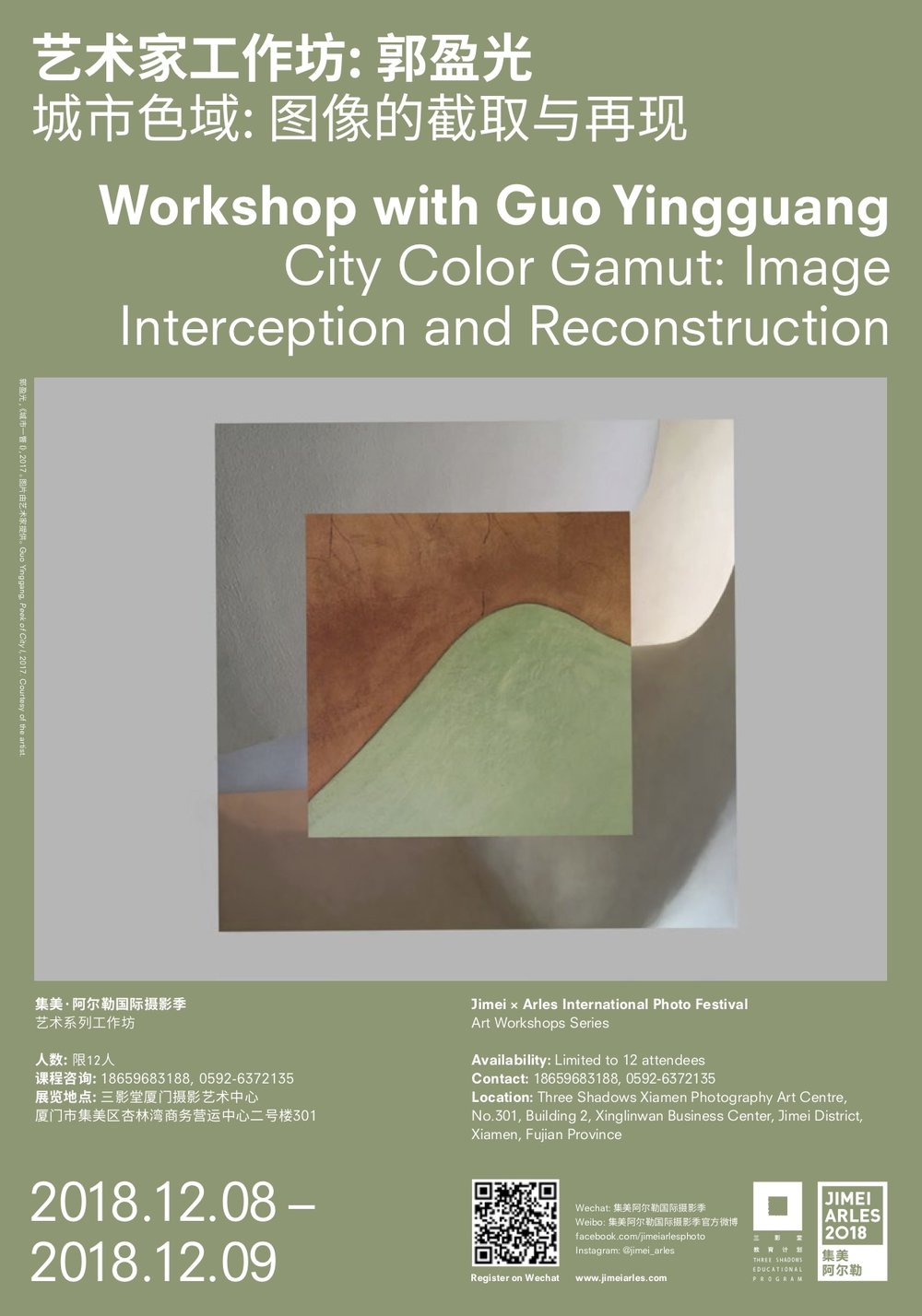 JIMEIARLES_Workshop Poster_Digital_Guo_Yingguang.jpg