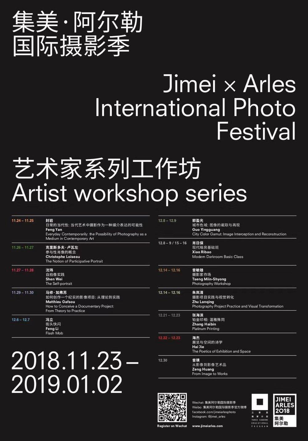 JIMEIARLES_Workshop Poster_Digital_General.jpg