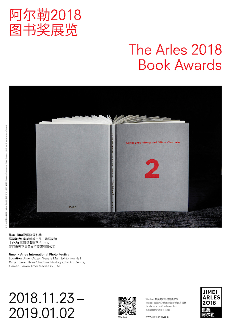 JIMEIARLES_exhibition poster_Digital_Book_Awards light.jpg