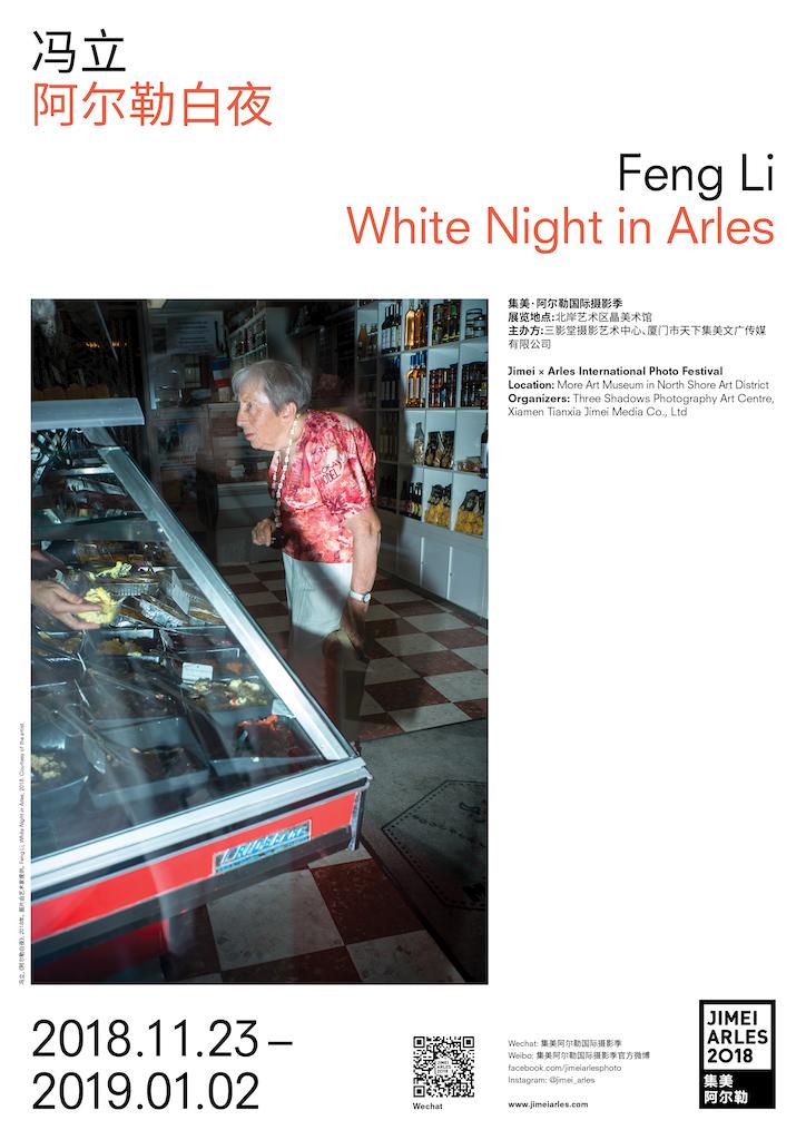 JIMEIARLES_exhibition poster_Digital_Feng_Li light.jpg