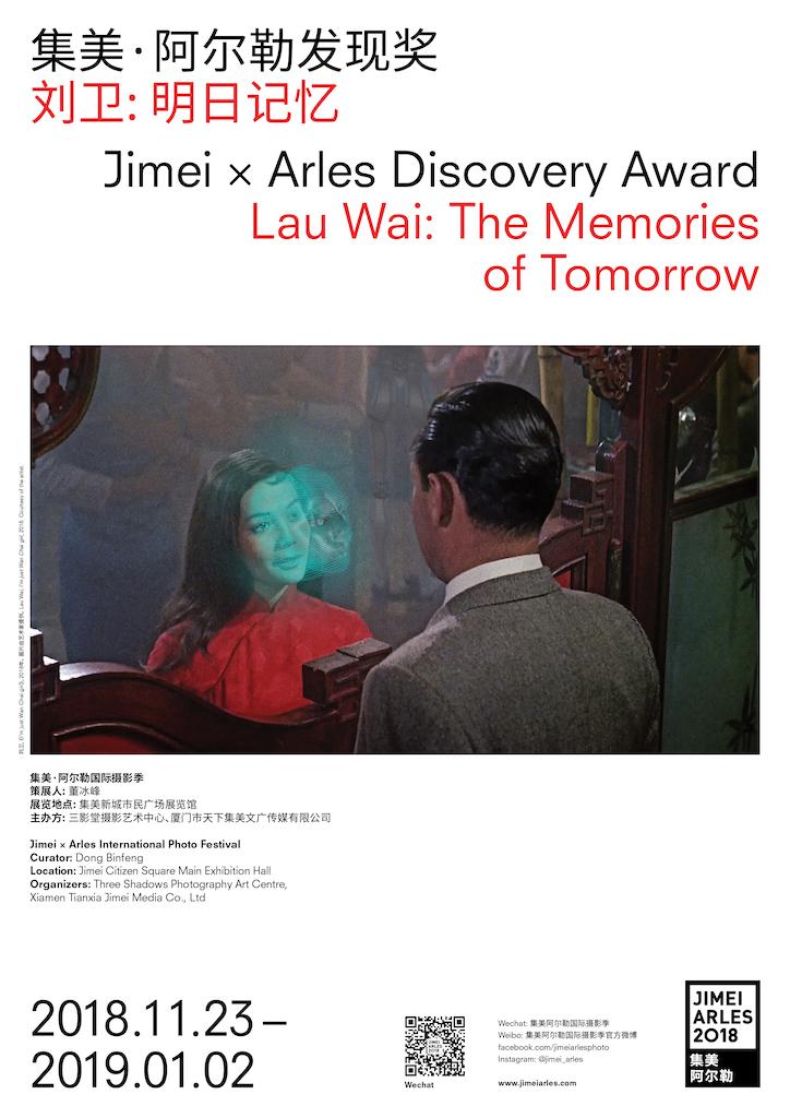 JIMEIARLES_exhibition poster_Digital_Lau_Wai light.jpg
