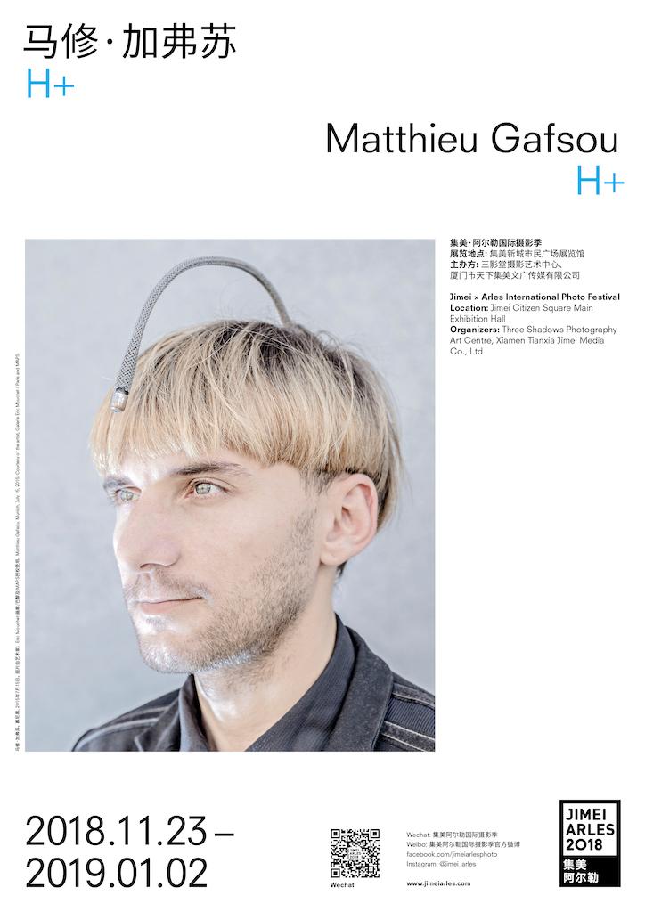 JIMEIARLES_exhibition poster_Digital_Matthieu_Gafsou light.jpg