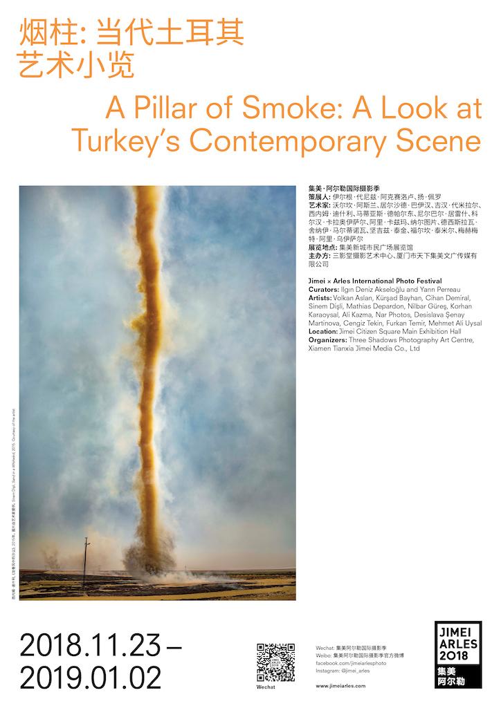 JIMEIARLES_exhibition poster_Digital_Pillar_Of_Smoke light.jpg