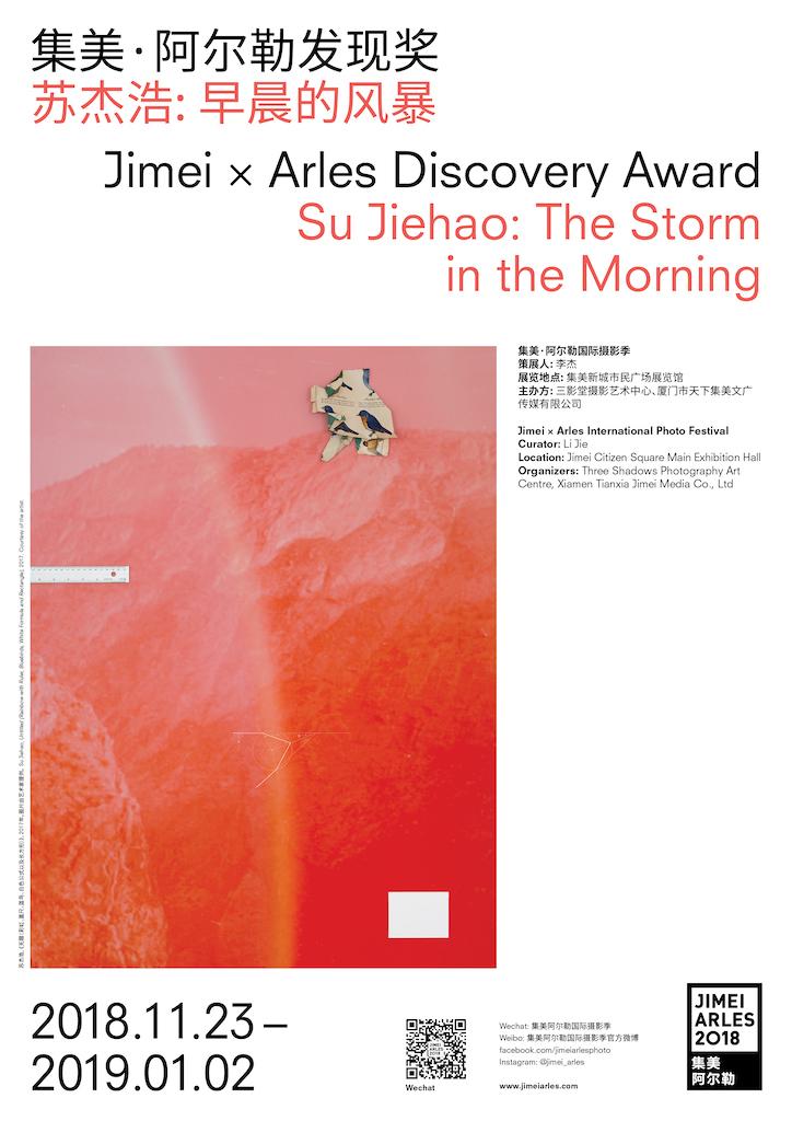 JIMEIARLES_exhibition poster_Digital_Su_Jiehao light.jpg