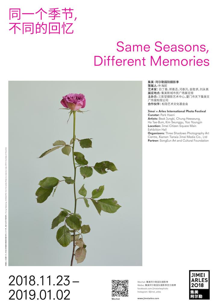 JIMIARLES_exhibition poster_Digital_Same_Seasons light.jpg