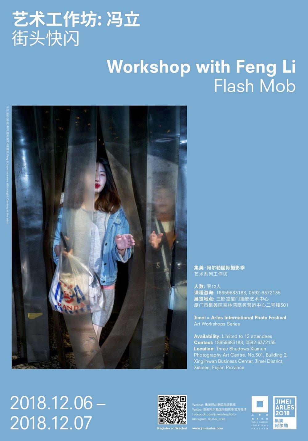 JIMEIARLES_Workshop Poster_Digital_Feng_Li.jpg