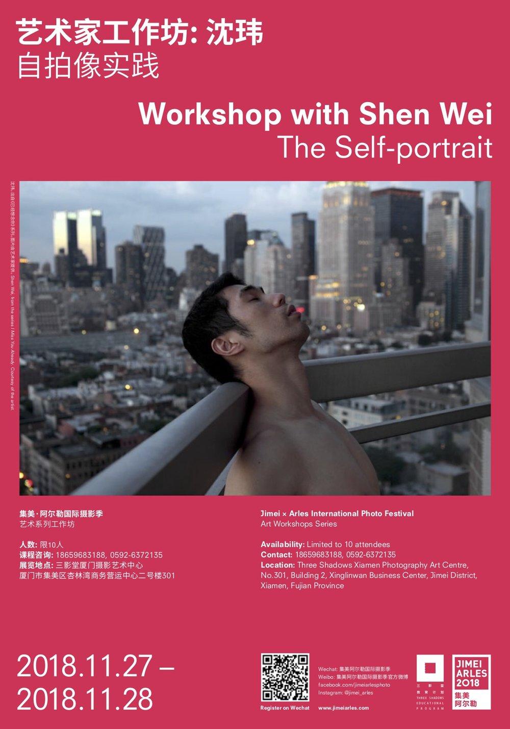 JIMEIARLES_Workshop Poster_Digital_Shen_Wei.jpg