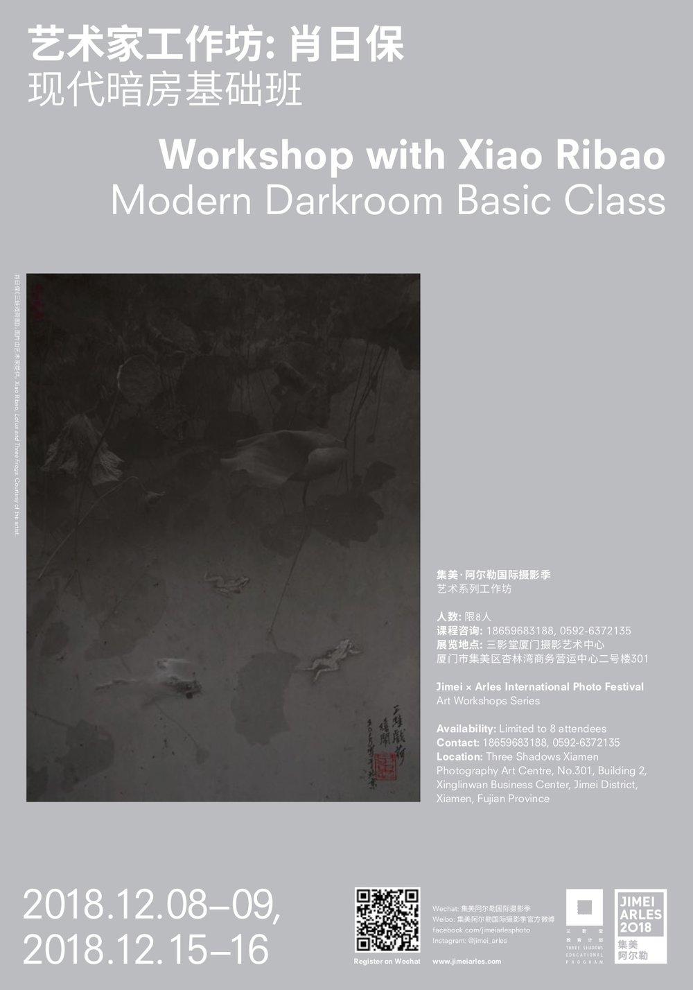 JIMEIARLES_Workshop Poster_Digital_Xiao_Ribao.jpg