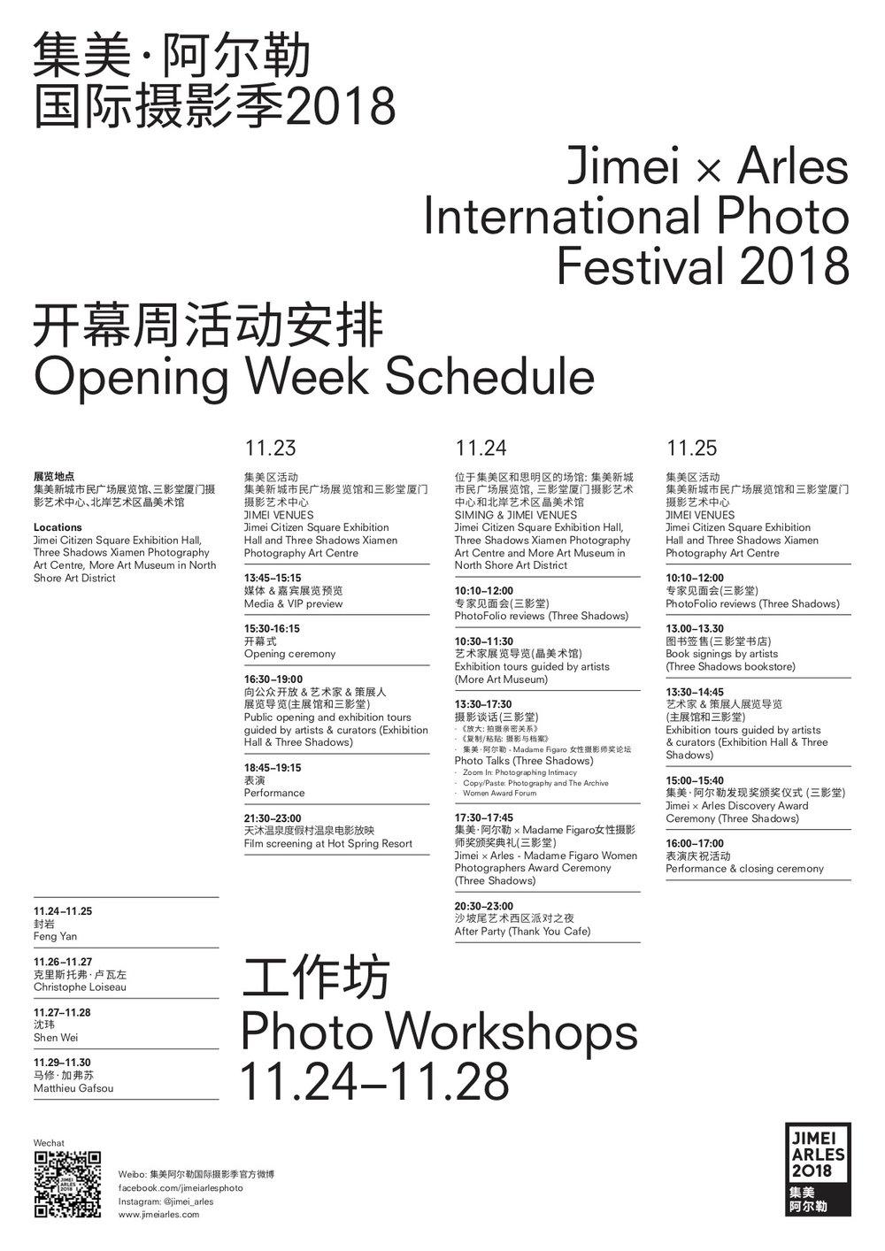JIMEIARLES_Opening weekend schedule Poster_Digital.jpg