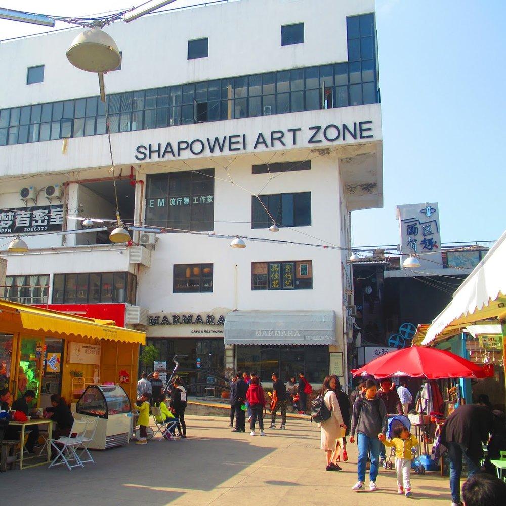 Shapowei Art Zone