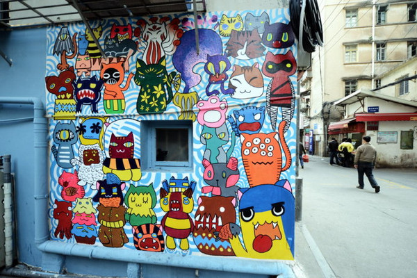 Ding'aozai Cat Street