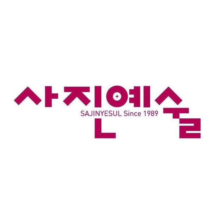 2018/12 Sajinyesul, Korean Photo Magazine: «2018 Jimei x Arles Photo Festival»