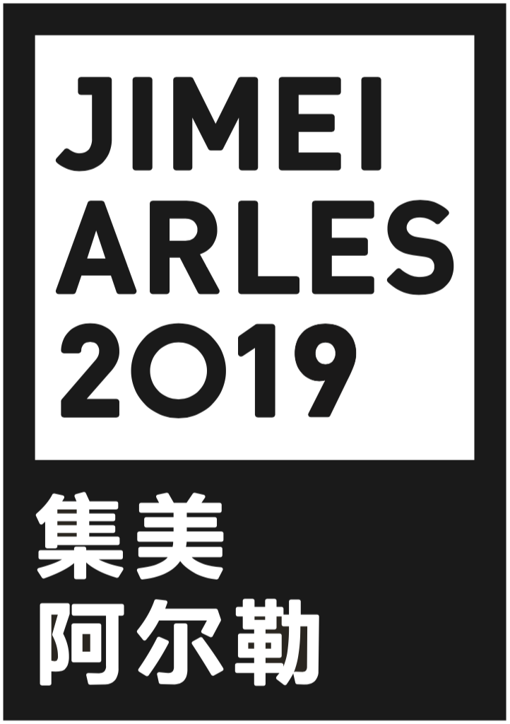 Jimei x Arles International Photography Festival