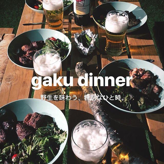 満点の星空のもと、 箱根の山々に囲まれながら、 味わうステーキは格別です。 . 都会の喧騒から離れて、 gaku.で一息つきませんか? . ——————————— While being surrounded by the mountains of Hakone, Under the full starry sky, taste of steak is exceptional. . #guesthouse #bbq #hakone #beer #japan_of_insta #japanese #箱根 #ゲストハウス #バーベキュー #ビール #japanesestyle #japantrip #japan #asahibeer #rooftop #sky #wood #steakdinner #hostel #camp #tent #旅行 #休日の過ごし方 #インスタ映え