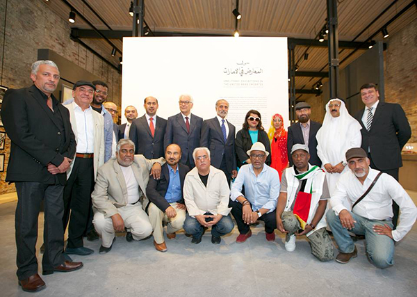 The National Pavilion UAE team & exhibiting artists