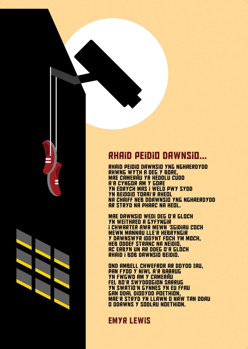 Rhaid Peidio Dawnsio... (2016)  Cerdd gan Emyr Lewis