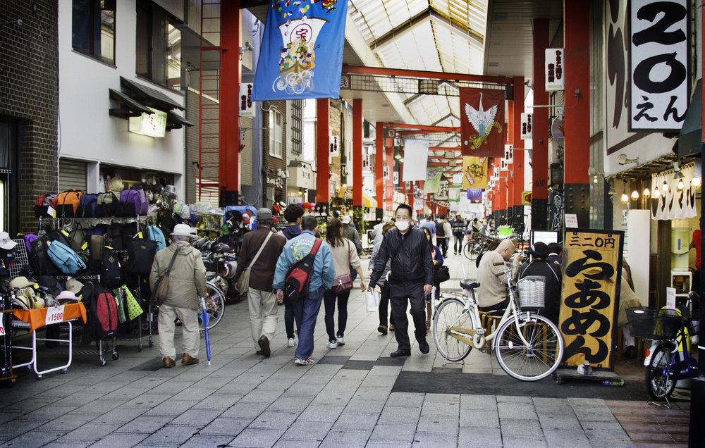 Tokyo Market.jpg