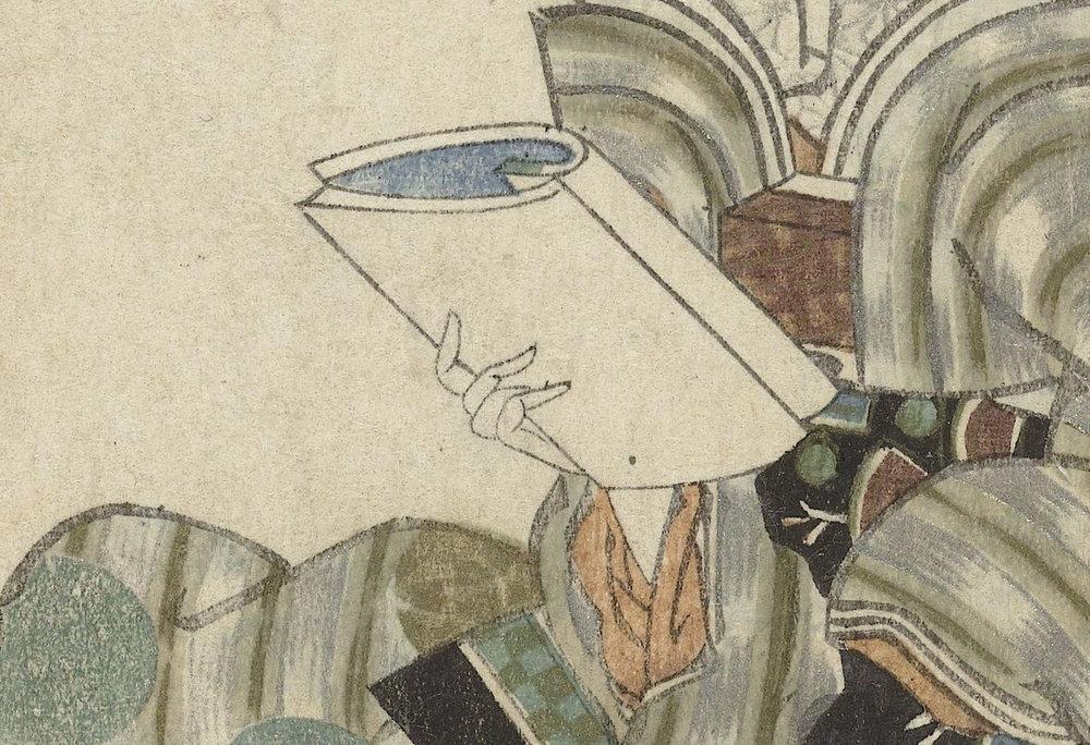 japanese_book_RP-P-1958-377.jpg