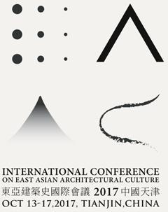 EAAC Logo.png