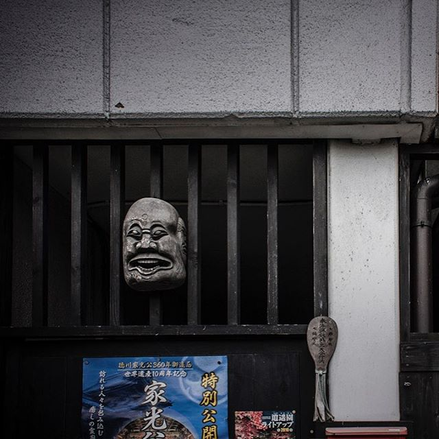 On the streets of #Nikko. 10/2010