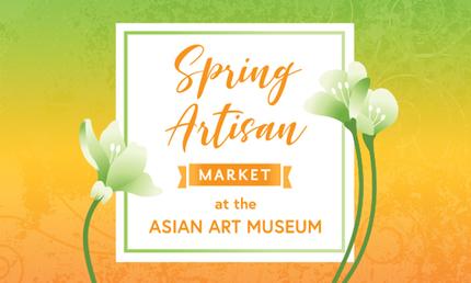 4227_18_Spring-Artisan-Market_website.jpg