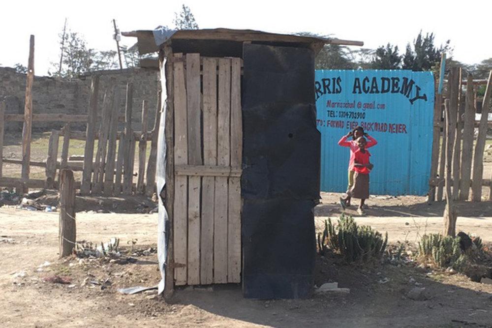 local toilet.jpg