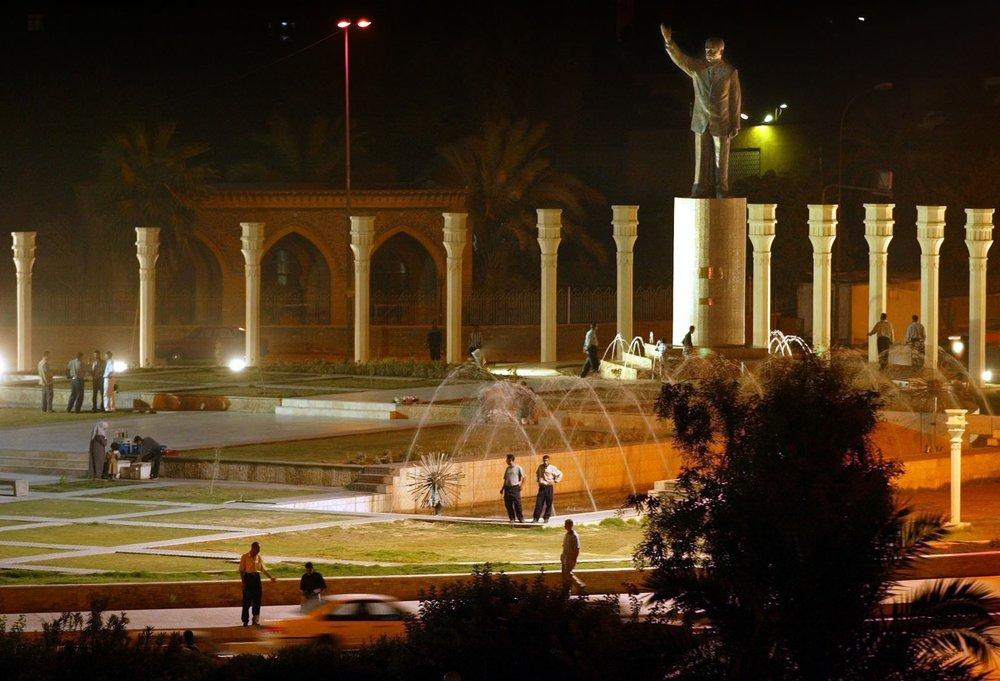 Iraq Between the Wars
