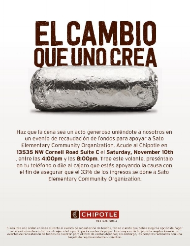 chipotledineout1110spanish.jpg
