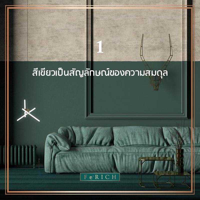 FB Content SE 01_02.jpg