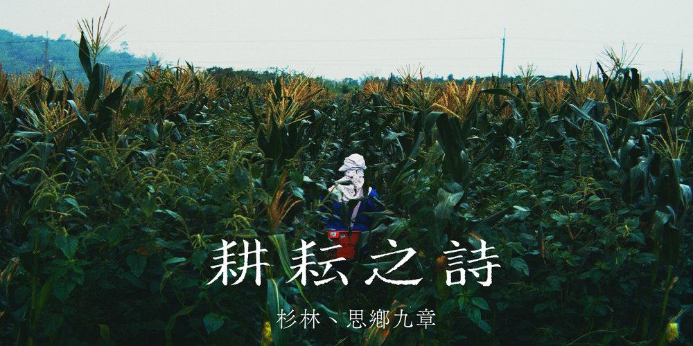 home-02_0830.jpg