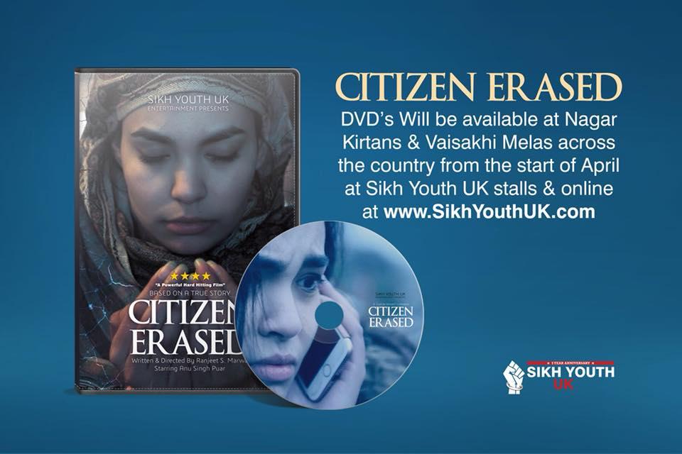 citizen erased dvd.jpg