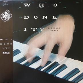 Hiroyuki Namba Who Done It Stan Ray