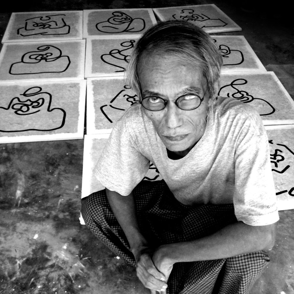 - A pioneer in Burmese contemporary art, working boldly as one of very few at the beginning of his career, Aung Myint's experimentation with medium and form explore themes of cultural identity and personal memory . This will be one of the last times that a major international exhibition displays new works from this senior Myanmar artist (b.1946), who has been collected by the Guggenheim. Until 2008, the colours of the Burmese national flag - red and yellow - were censored in art and film. Aung Myint's use of colour and reinterpretation and abstraction of traditional calligraphic and mural techniques act as a radical act of rebellion. (image courtesy of Karin Weber Gallery)