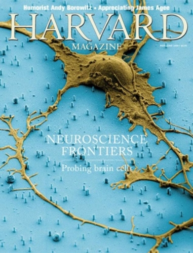 HarvardMagazineCover.jpg