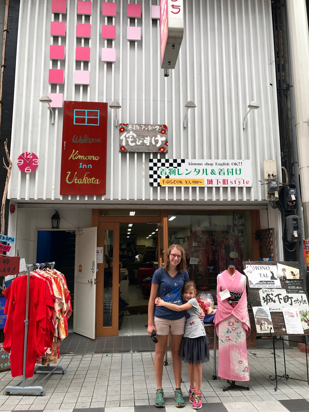 Autumn & Eden in front of Hikaru's kimono shop. See that white open door on the left? Just through that door is the stairway that led to the apartment where we stayed for a night.