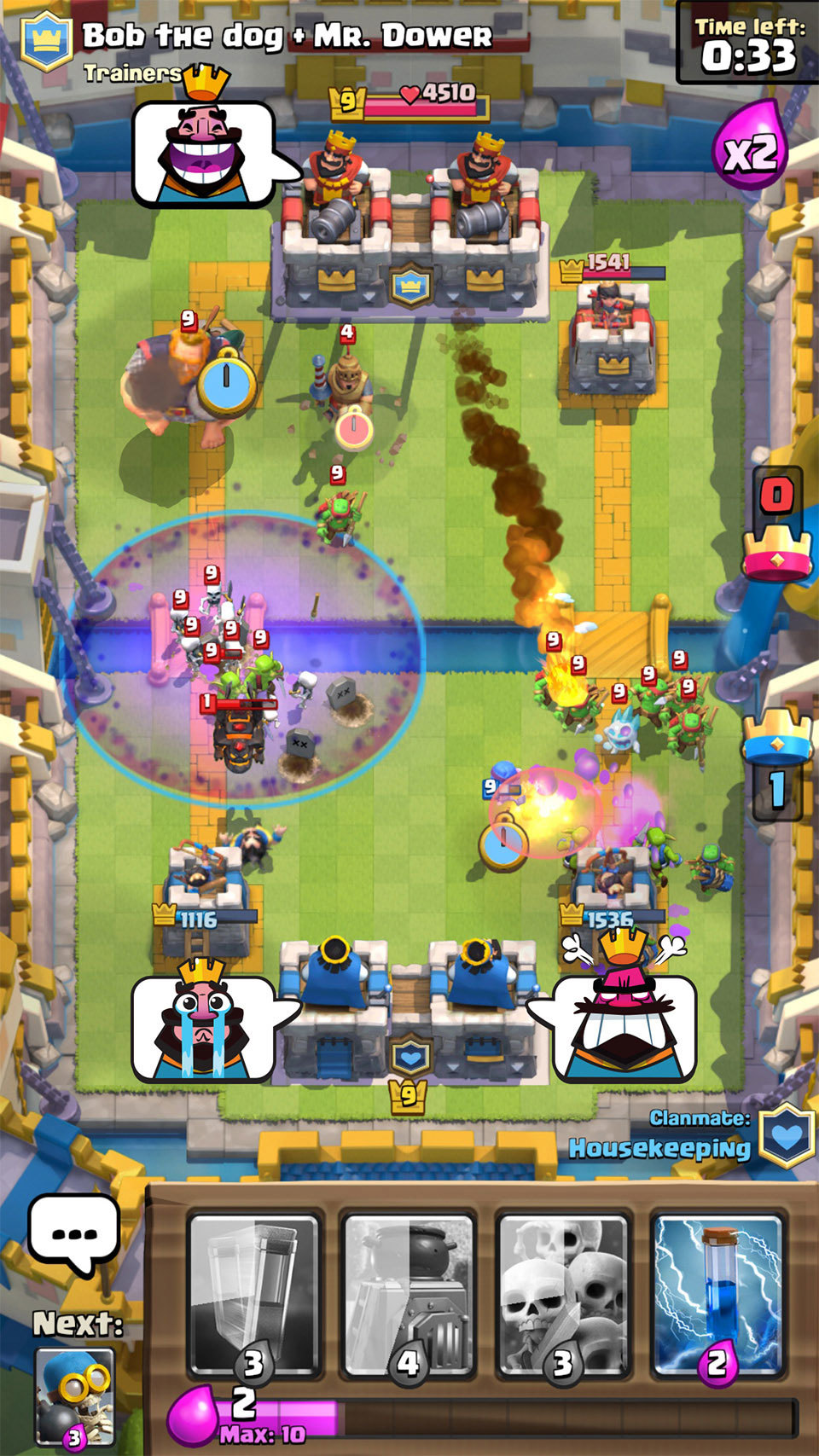 Clash Royale 2v2 Mode
